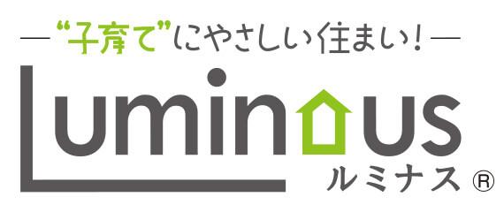 eLuminus